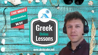 How to learn GREEK! Alcibiades-Greek Online Lessons
