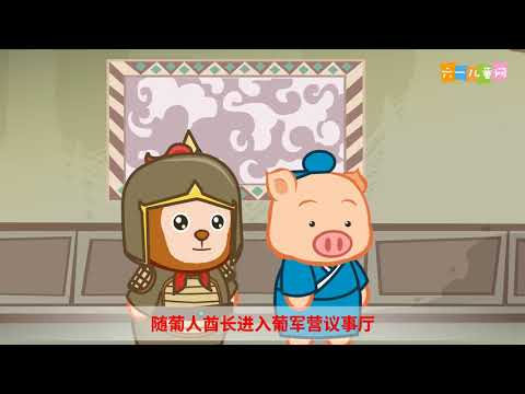 Toot pull Sinology Surnames Episode 59 Yu Yu surname safety of Macao about law chapters