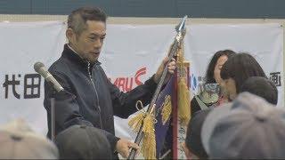 米大リーグ、マリナーズのイチローが23日、故郷の愛知県豊山町で行われ...