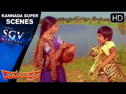 Rama Lakshmana Kannada Movie | Tiger Comedy Scenes | Kannada Scenes | M P Shankar, Ashok