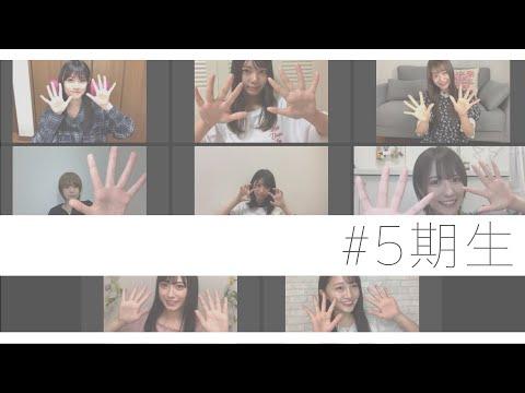 NMB48の難波自宅警備隊 #68 [NMB5期生もうすぐ4周年だって!]