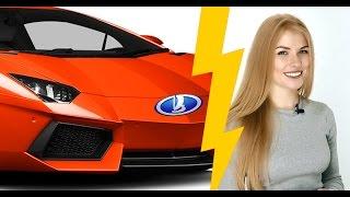 Бабдрайв: Как Lada Vesta Стала Лучше Lamborghini?
