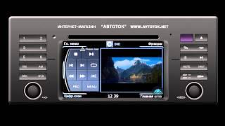 Штатная магнитола для BMW E53 (2002-2006) E38 (1994-2001) E39(1996-2003) S100(Интернет-магазин АвтоТок (Оплата при получении!!!) Сайт http://avtotok.net/ (огромный выбор штатных магнитол!!!) Штатн..., 2014-03-13T06:17:07.000Z)