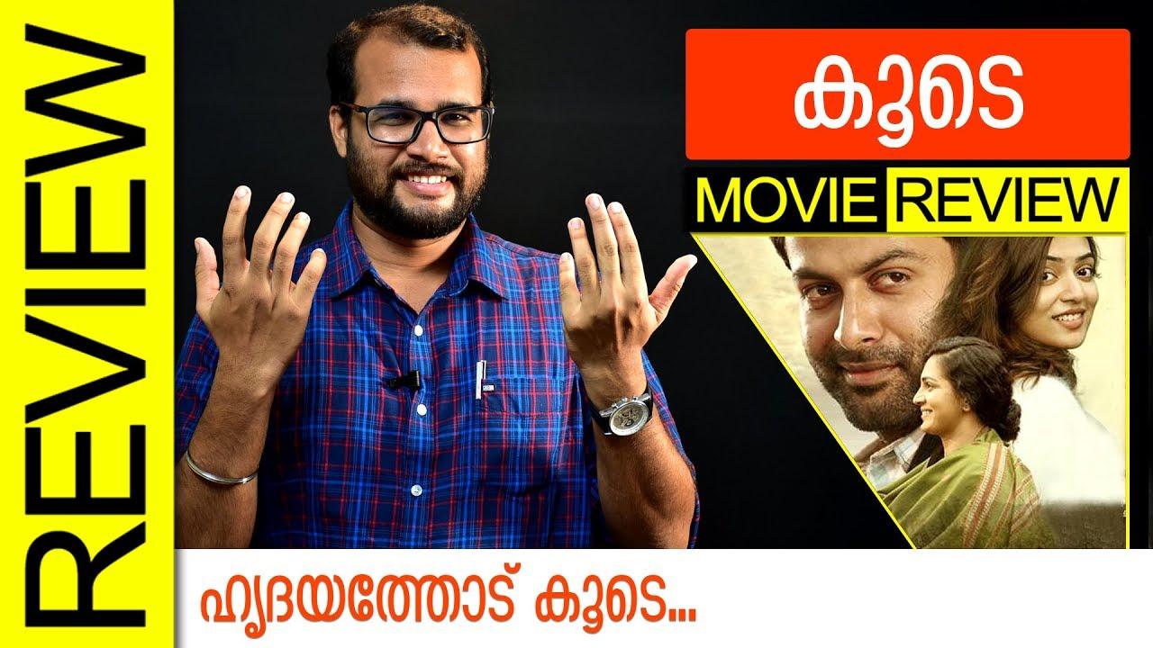 Koode Malayalam Movie Review by Sudhish Payyanur | Monsoon Media