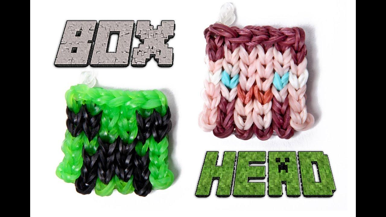 Rainbow Loom Box Head Charm Tutorial - Minecraft Steve or Creeper ...