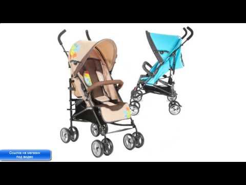 летние детские коляски купить
