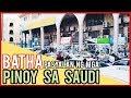 BATHA RIYADH SAUDI ARABIA | SAUDI ARABIA VLOGS