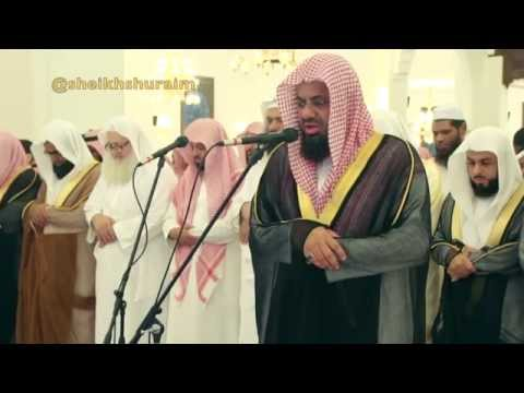 Akşam Namazı - Kabe İmamı Saud...