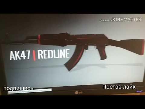 Рисуем АК-47 красная линия карандашом.