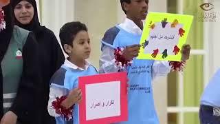 الشيخ سالم بن سلطان القاسمي يحتفل بأطفال التوحد في راس الخيمة