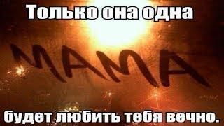 Вячеслав Сидоренко   Мама прости. муз и сл. Алексей Сагингалиев