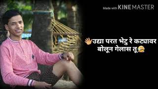 Gambar cover Miss u....omkar bhava.....