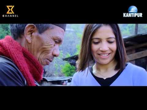 साझा सवाल - Sajha Sawal - भूकम्प पीडितको पीडा