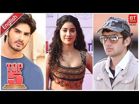 Bollywood Star Kids Who Are Ready To Make Their Debut In 2018 | Bollywood Upcoming Movie 2018