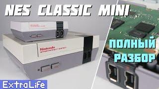 NES Classic Mini.  Полный разбор - Extra Life