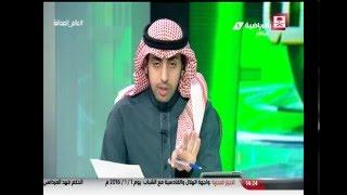 محمد القاسم رئيس نادي التعاون :  طلبنا تقديم مباراتنا مع #الرائد للمغرب نظراً لشدة برودة الأجواء