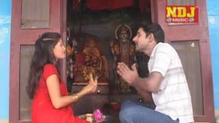 Superhit Balaji Bhajan // Saato Din Teri Pooja Karu // NDJ Music