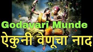 Godavari Munde - Aikuni Venucha Naad