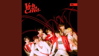Provided to by genie music 반할 수밖에 mystery light · verivery veri-chill ℗ corporation, stone entertainment released on: 2019-07-31 au...