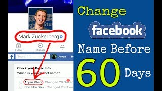 How to change Facebook name before 60 days in Android mobile | step by step Method