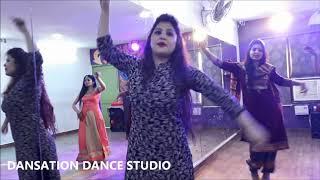 KITHE REH GAYA | WEDDING DANCE CHOREOGRAPHY FOR GIRLS | NEETI MOHAN |DANSATION STUDIO