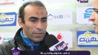 بالفيديو..عبد الحفيظ: سعيد بالفوز.. والدوري لصاحب النفس الطويل