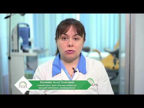 Репродуктологи (ЭКО) Москвы, запись на прием, рейтинги и