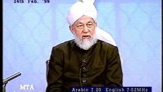 Urdu Tarjamatul Quran Class #305 Al-Zilzal to Al-Nas