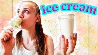 Необычный Ice Cream // ПРОВЕРКА РЕЦЕПТОВ МОРОЖЕНОГО  // Угадай Вкус