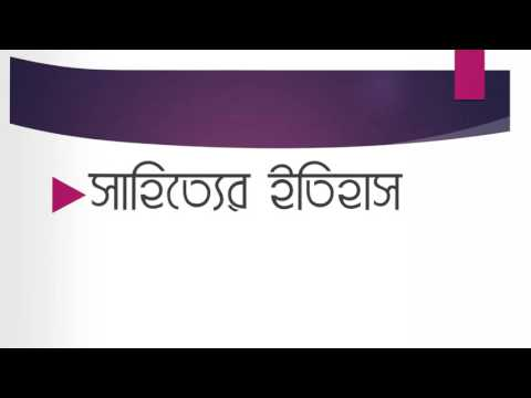 Logo Design Bangla Ebook