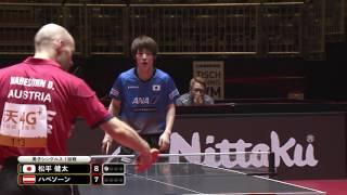 男子シングルス1回戦 松平 健太 vs ハベソーン(オーストリア) 第2ゲーム