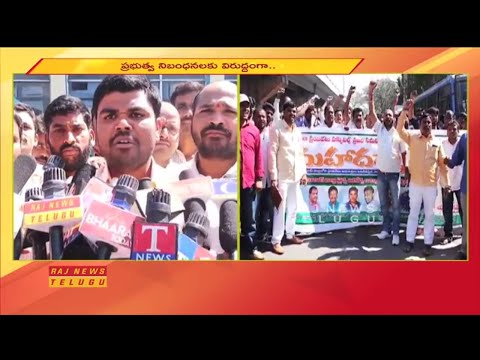 Private Medical Association Protest on Private Hospitals for Violating DMHO Regulations | Raj News