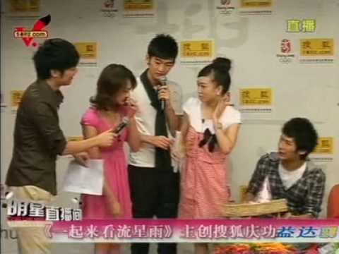 090824 Zhang Han, Zheng Shuang, Yu Haoming love triangle (skit)
