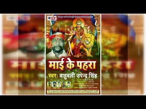 धीरे धीरे झुलुआ झुलावे भैरो भईया # Dhire Dhire Jhuluaa Jhulawe Bhairo Bhaiya # Bhojpuri Devi Geet