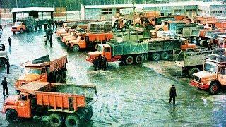 Иномарки в СССР [ Автомобили СССР ] АВТО СССР #24