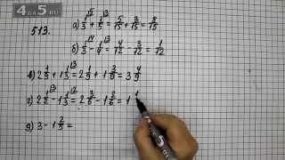 Упражнение 513 . Вариант А. Б. В. Г. Д. Математика 6 класс Виленкин Н.Я.