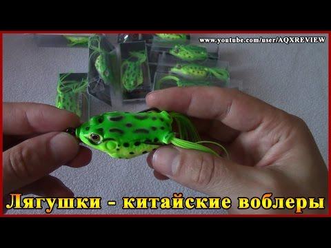 Сделать лягушку для рыбалки своими руками