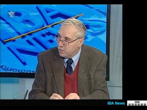 Prof. Gerald Steinberg, NGOs, European Funding, IBA English News, February 1, 2016