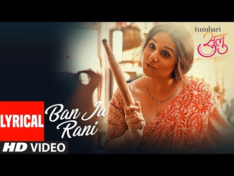 Guru Randhawa: Ban Ja Rani Video Song With Lyrics | Tumhari Sulu | Vidya Balan Manav Kaul thumbnail