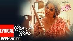 Guru Randhawa: Ban Ja Rani Video Song With Lyrics   Tumhari Sulu   Vidya Balan Manav Kaul
