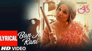 guru randhawa ban ja rani video song with lyrics tumhari sulu vidya balan manav kaul