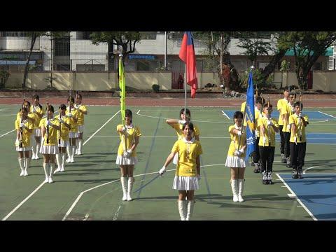 (4K) 2020.01.22 中女儀隊57屆成果發表會《物幻星儀》~ 二林儀隊
