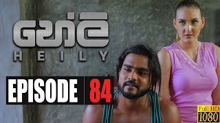 Heily | Episode 84 27th March 2020 Thumbnail