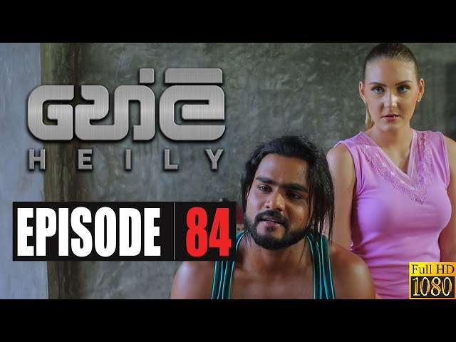 Heily | Episode 84 27th March 2020