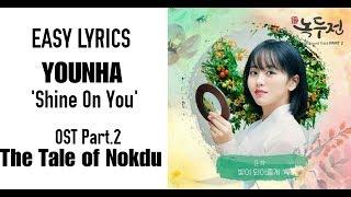 Younha – Shine On You [TheTaleof Nokdu OST Part.2] Easy Lyrics