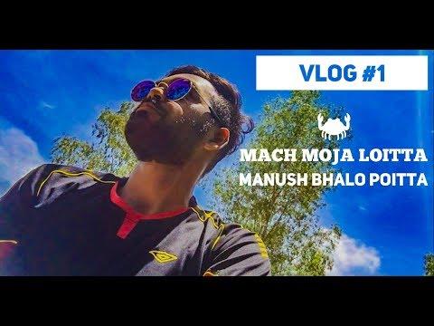 Chittagong - Vlog 2