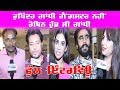 Rupinder Gandhi-2 The Robin Hood    Full Interview    ਰੁਪਿੰਦਰ ਗਾਂਧੀ ਬਾਰੇ ਵਿਸਥਾਰ ਇੰਟਰਵਿਊ