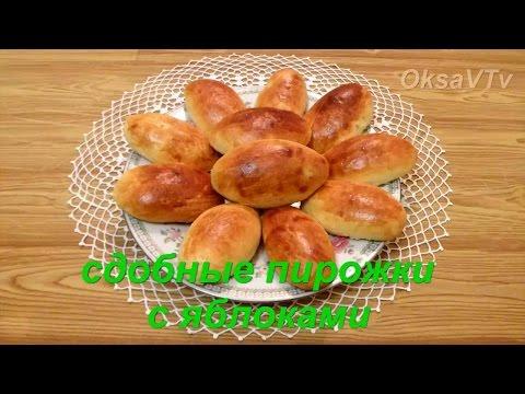 РЕЦЕПТЫ Слоеные пирожки с картошкой
