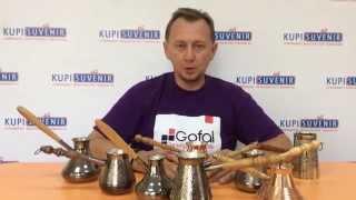 видео Как выбрать турку для кофе
