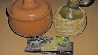 Древний рецепт мази Гхриты от заболеваний суставов и мышц!